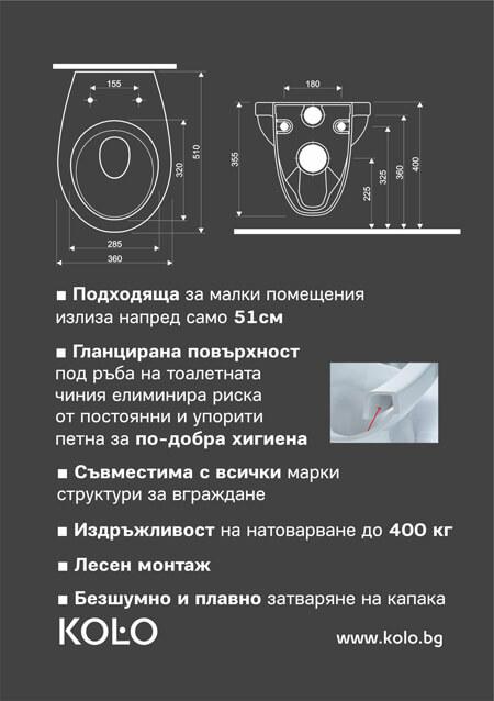 news-poster-02