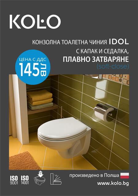news-poster-01